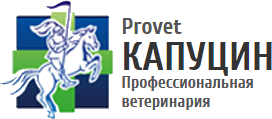 Провет-Капуцин